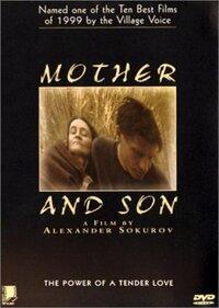image Мать и сын