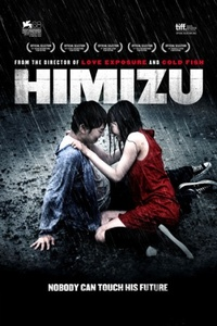 Bild Himizu