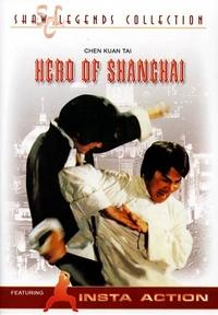 Bild Shang Hai tan