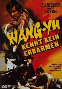 Bild Tian wang quan
