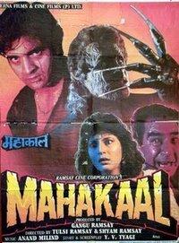 Bild Mahakaal