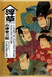 Bild Ukikusa monogatari