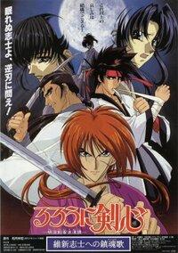 Bild Rurôni Kenshin: Ishin shishi e no Requiem