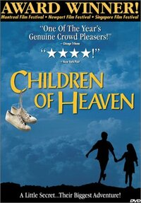 Bild بچههای آسمان