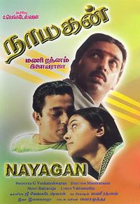Bild Nayakan