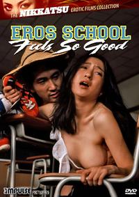 Bild Eros gakuen - Kando batsugun