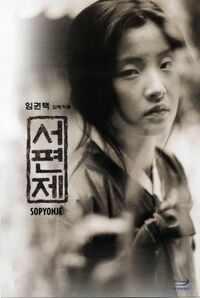 Bild Seopyeonje
