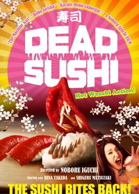 Bild デッド寿司 Deddo sushi