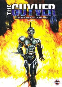 Bild Guyver (OVA)
