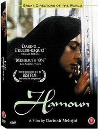 Bild Hamoun