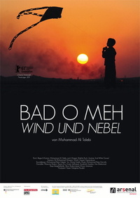 Bild Bad o Meh