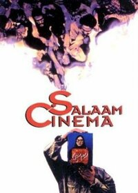 Bild Salaam Cinema