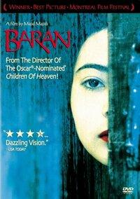 Bild Baran