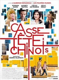 image Casse-tête chinois