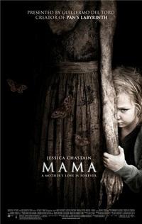image Mama