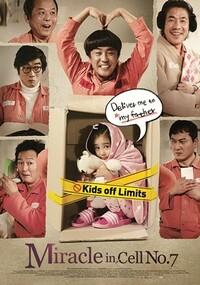 Bild 7-beon-bang-ui seon-mul