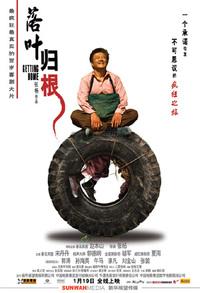 Bild Luo ye gui gen