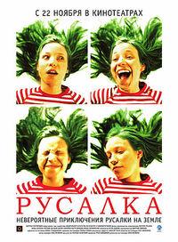 Bild Rusalka