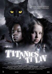 Die zehn Leben der Titanic