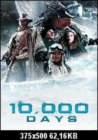 Bild 10,000 Days (2014)