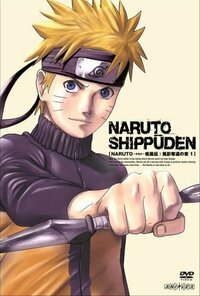 Bild Naruto Shippuden
