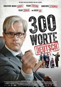 Bild 300 Worte Deutsch
