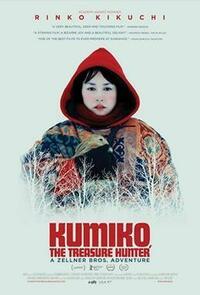 Bild Kumiko, the Treasure Hunter