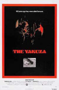 Bild The Yakuza