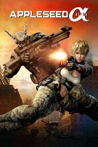 Bild Appleseed: Alpha