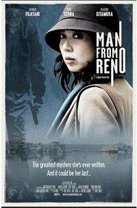 Bild Man from Reno