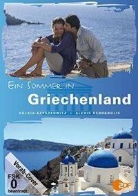 Bild Ein Sommer in Griechenland