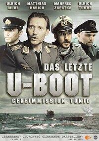 Bild Das letzte U-Boot