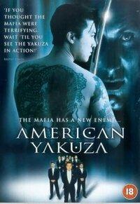 Bild American Yakuza