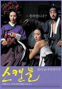 Bild Seukaendeul - Joseon namnyeo sangyeoljisa