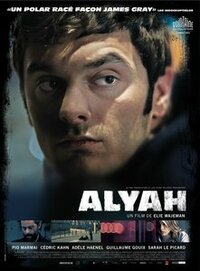 Bild Alyah