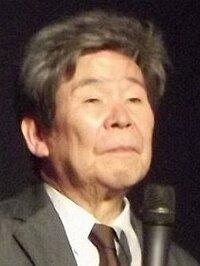 image Isao Takahata