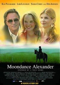 Bild Moondance Alexander