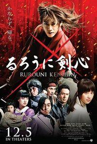Bild Rurôni Kenshin: Meiji kenkaku roman tan