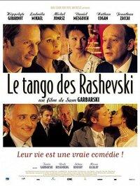 Bild Le tango des Rashevski