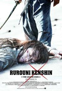 Bild Rurôni Kenshin: Densetsu no saigo-hen