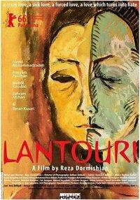 Bild Lantouri