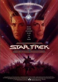 image Star Trek V - The Final Frontier