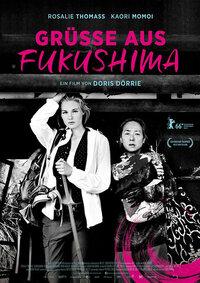 image Grüße aus Fukushima