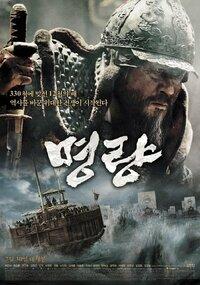 Bild Myeong-ryang
