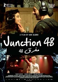 Bild Junction 48