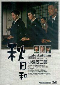 Bild Akibiyori