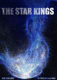 image The Star Kings