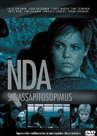 Bild NDA - Salassapitosopimus