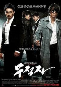 Bild Moo-jeok-ja