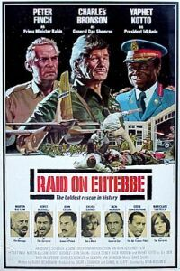 Bild Raid on Entebbe